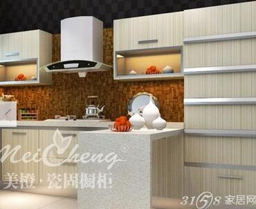 美橙瓷固橱柜