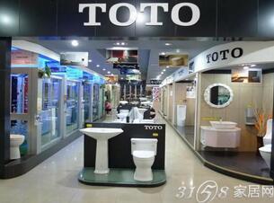 TOTO东陶卫浴