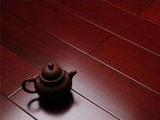 红果树自热地板 简单发热 让您冬天不再冷