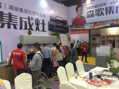 2017重庆家博会举办时间是什么时候?2017重庆家博会举办地点在哪里?