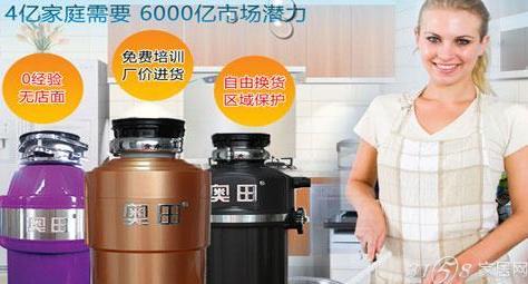 奥田垃圾处理器怎么样?奥田垃圾处理器生产厂家在哪里?