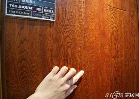 木地板吱吱响怎么办?