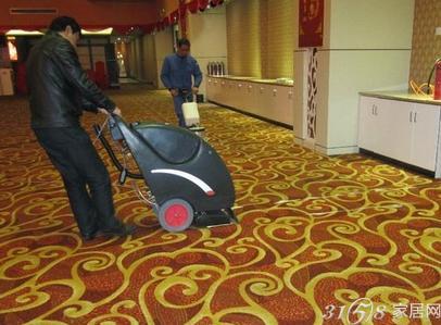 地毯清洗方法有哪些呢