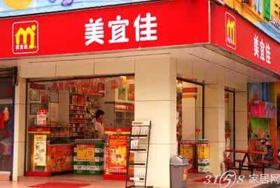 美宜佳便利店加盟费用需要多少钱?