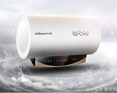 电热水器如何使用更省电?