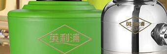 加盟重庆卫视播放的英利浦垃圾处理器投资大吗?总投资要多