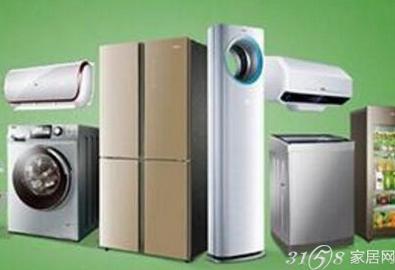 开一家众城净化家电清洗店需要多少资金