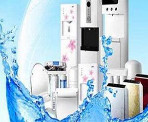 亿智泉互联网净水器加盟费是多少?加