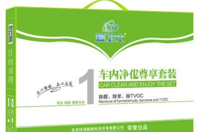 家庭环保产品