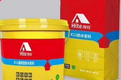 海特新材防水涂料可以代理吗