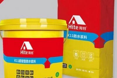 怎样才能成为海特新材防水涂料代理商 电话是多少