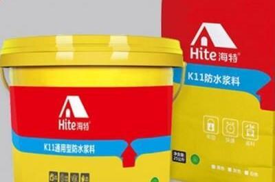 海特新材防水涂料在镇上可以代理吗 需要什么条件