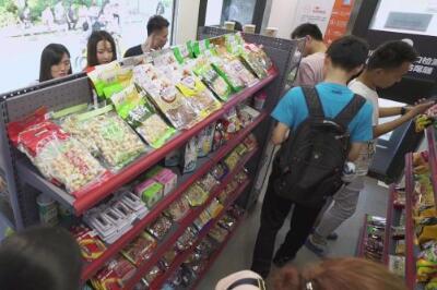 如何开一家京东便利店 总共需要多少*