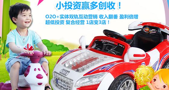 酷宝童车加盟品牌 新型营销方案想您所想