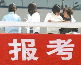 2015天津志愿填报指南及时间 2015年天津高考