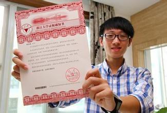 2015广西高考什么时候发放录取通知书 2015广西高考录取通知书查询