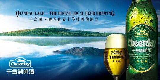 千岛湖啤酒在哪可以批发 千岛湖啤酒批发价格是多少