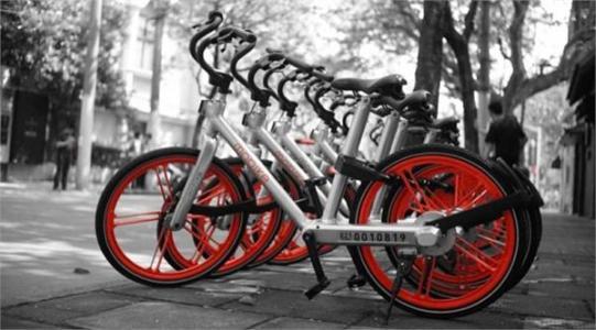 需要什么条件才能加盟摩拜单车
