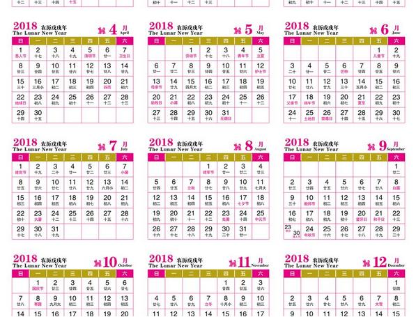2018年春节火车票预售期 2018年春节火车票会涨价吗 2018年春节火车票会不会增加