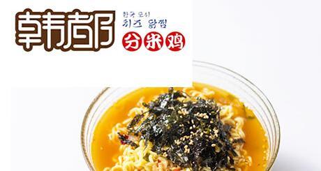 乐口福韩都分米鸡加盟市场前景好不好?开店要多少钱