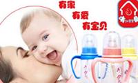 新手须知 开母婴用品加盟选址哪个品牌好?