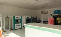 如何成功开一家赚钱的干洗店