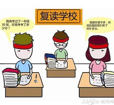 有美女和优点?上海多缺点的最高中图片