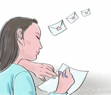 给未来自己的一封信_给未来的自己的一封信_450字