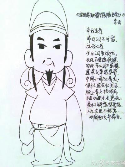 昨日,华中师大武汉传媒学院的大学语文课堂上,语文老师给同学们布置的