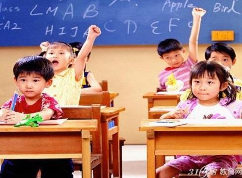 幼儿英语学习 避免进误区
