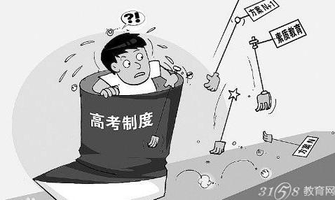 2014江苏高考新方案