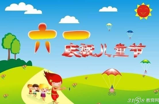 关于六一儿童节的画,在选材上也要主题鲜明