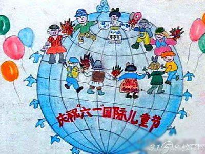 庆祝六一儿童节的画 放飞思想快乐做主