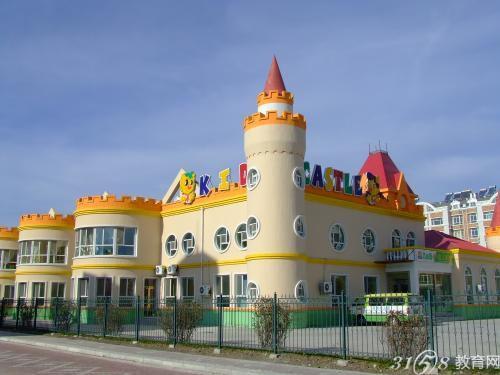 吉的堡幼儿园地址