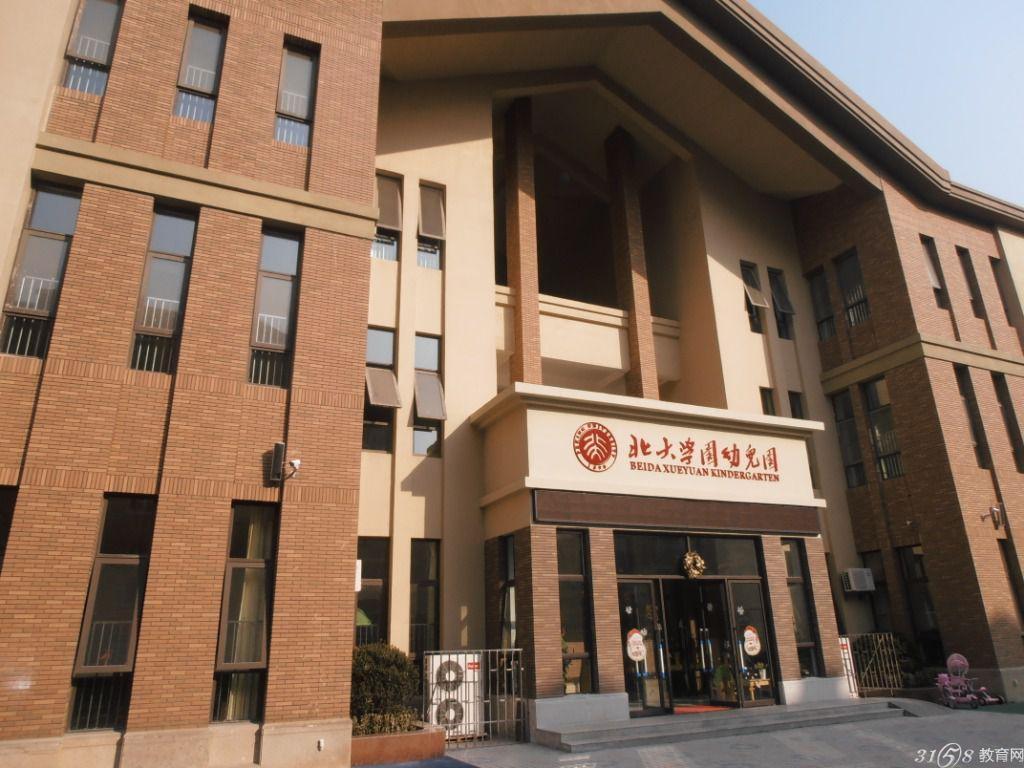 北京幼兒園加盟_北京幼兒園加盟品牌有哪些