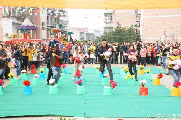 国立幼儿教育协会,台湾幼稚教育学会及北京师范大学