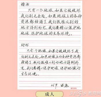 赵汝飞练字绘制市场的v市场安卓获得控件图片