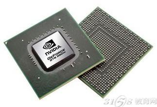 NVIDIA发布MX150笔记本显卡:性能比940MX增30%
