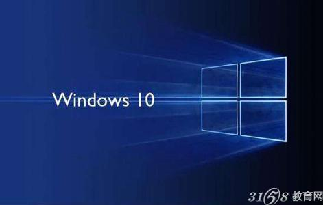 效果拔群!解决Win10 CPU占用高风扇吵问题