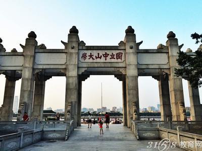盘点: 高校聚集的五大城市之广州