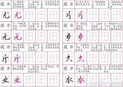 投资开赵汝飞练字班多少钱