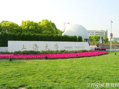 高校盘点:中国发展最迅猛的10所大学