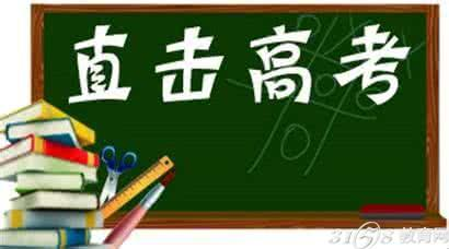 【2017河南高考】2017河南高考总人数仍居全国第一