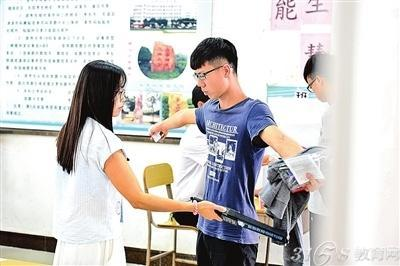 天津市高招办多措并举 确保实现平安和公平高考