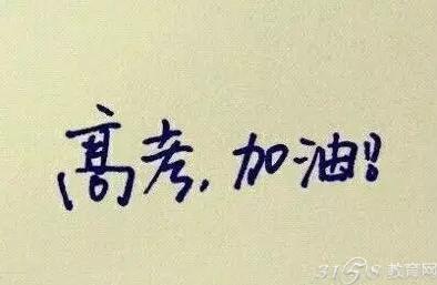 """高考故事:挤过独木桥成公务员再""""下海"""""""