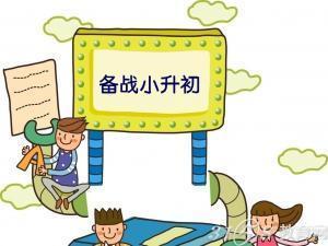 重庆市教委:严禁组织