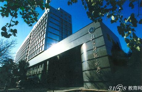 校友会中国大学教育学专业排行:北师大第一