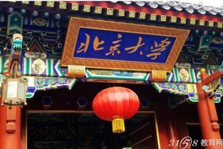 校友会中国大学文学专业排行 北大第一