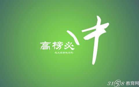 广东9万考生拿到了高职录取书 分类招生新格局