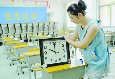 哈尔滨数学考场钟表停走 考生申请延时被拒